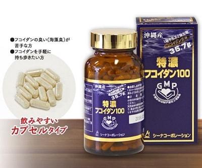 Thuốc Fucoidan Nhật Bản có thực sự chữa được bệnh ung thư không?